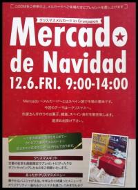 201312 GJMercado