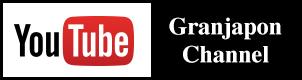 YouTubeグランジャポンチャンネル