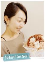 perfil_satomi